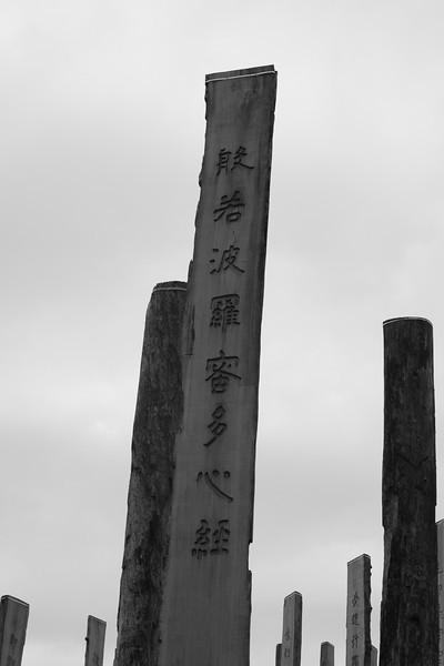 Ngong Ping Tour (22/12/2007)