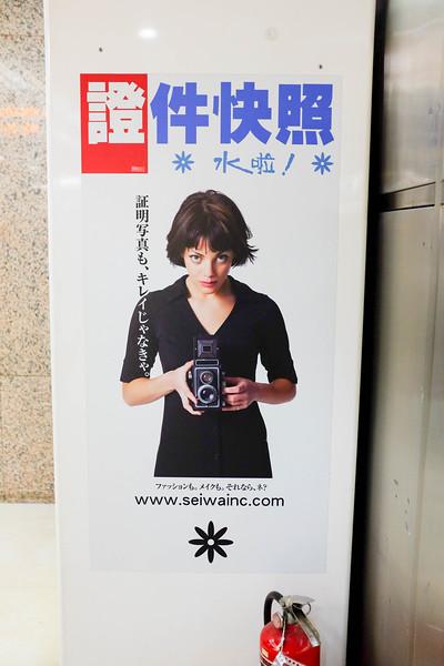 Taiwan-0023.jpg