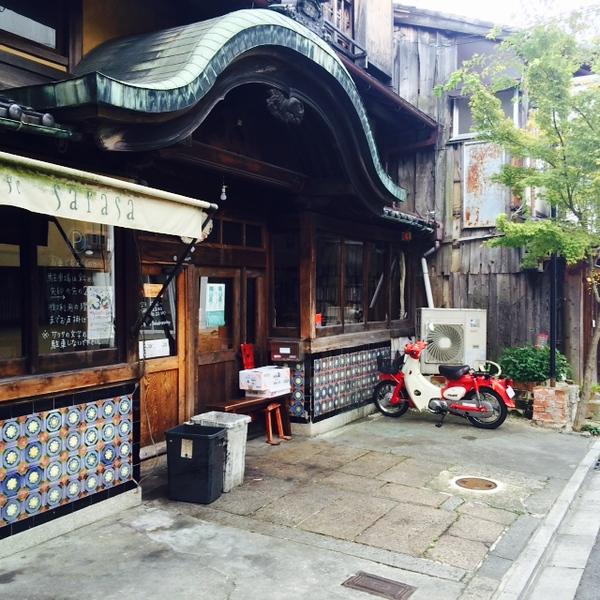 Saraca Nishijin coffee shop
