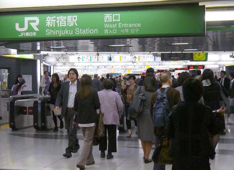 24-Japan2011_2378.JPG