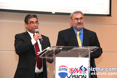 Re max Vision Award Ceremony 2014