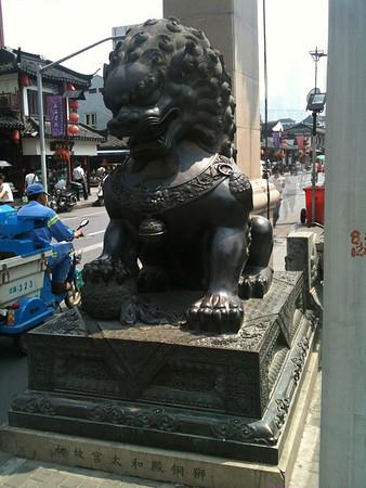 Shanghai China 2011