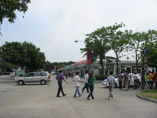 Panyo,China