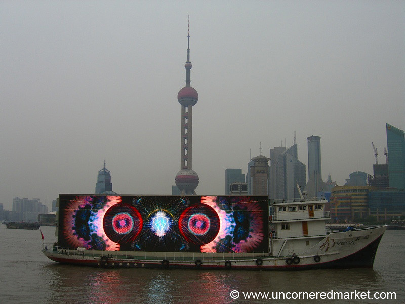 Neon Ad on Boat in Pudong - Shanghai, China