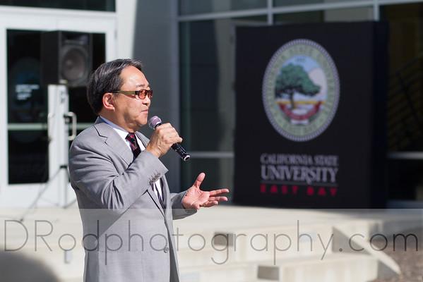 Cal State East Bay Alumni Reunion