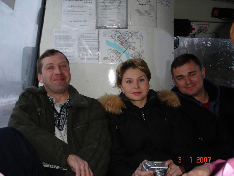 2006-12-31 Новый год - Кострома 119.JPG