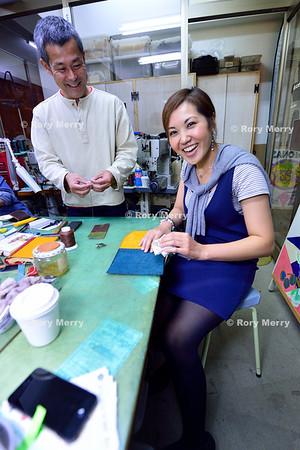 Leather Shop Asakusa