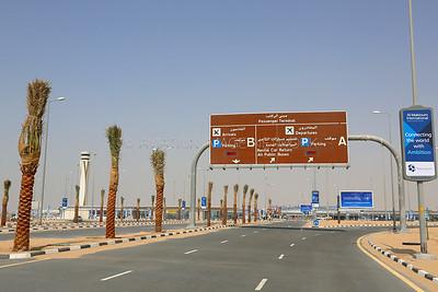 Dubai Al Maktoum | DWC | OMDW