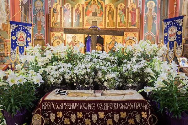 Vesperal Divine Liturgy at St. Nicholas