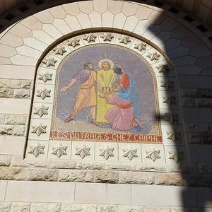 Church of Gallicantu, Peter denied Jesus 2017