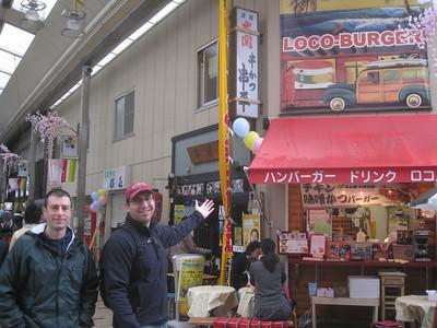Nagoya Japan, Osu Kannon March 2012