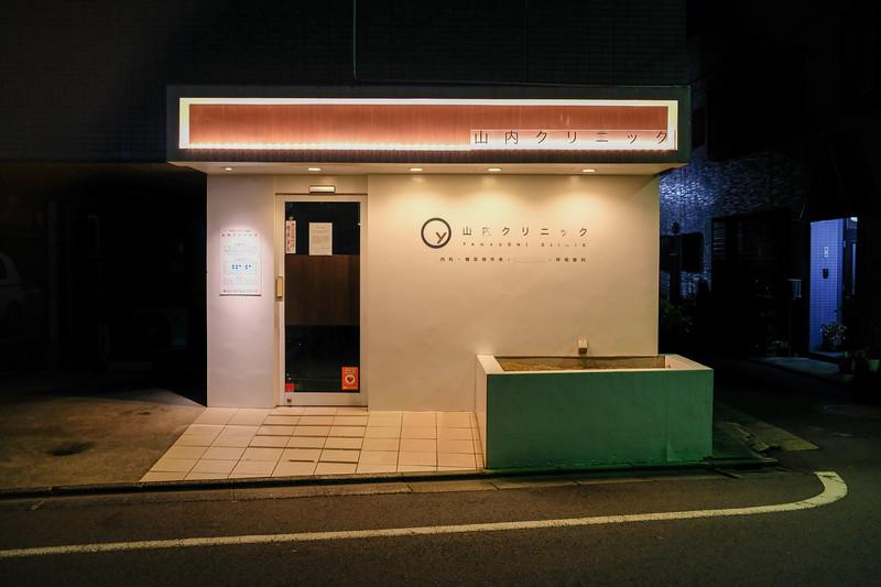 Tokyo -0025.jpg
