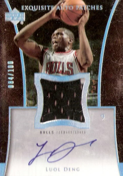 05_EXQUISITE_AUTOPATCH_LUOLDENG.jpg