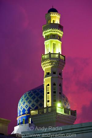 Malaysia (2008)