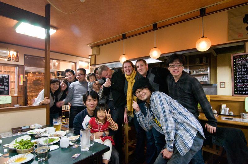 Japan_2010_NAT8998.jpg