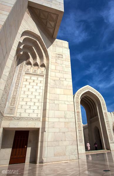 Sultan Qaboos Grand Mosque (67).jpg