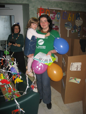 2009-12-20, Cardboardia