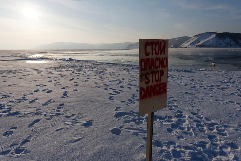 Angara source from Lake Baikal