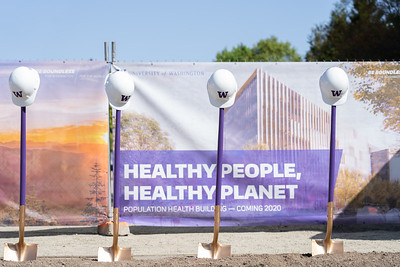 Population Health Facility Groundbreaking