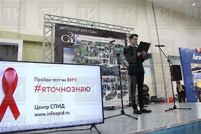30.11.2019 Акция Стоп ВИЧ СПИД (Александр Эшкинин)