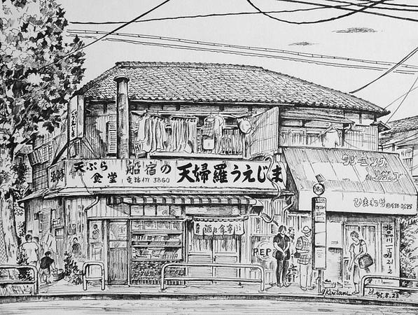 Kiritani Itsuo