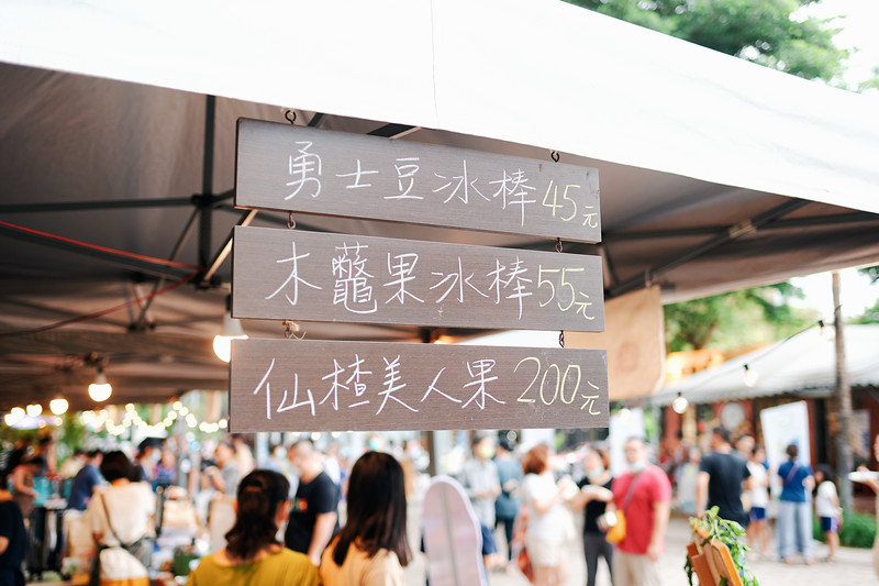 20200822-台東慢時節-勇健餐桌-D1-191.jpg