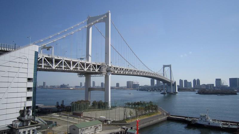 http://en.wikipedia.org/wiki/Rainbow_Bridge_%28Tokyo%29