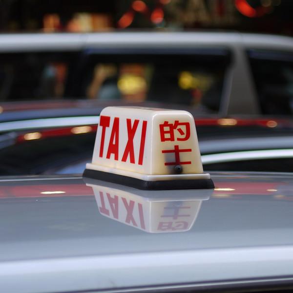 Taxi Bokeh
