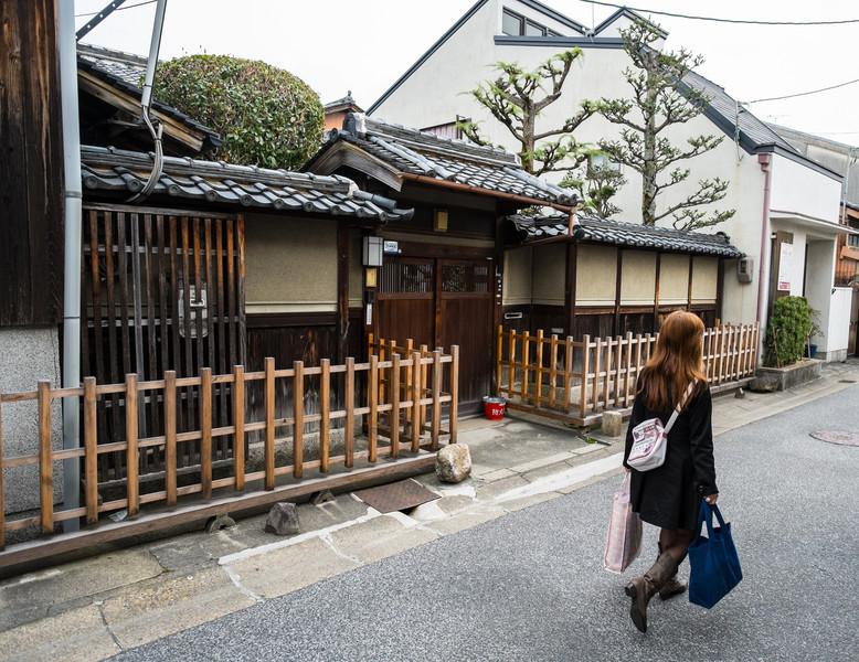 Nara to Kobe Day 6 (109 of 192).jpg