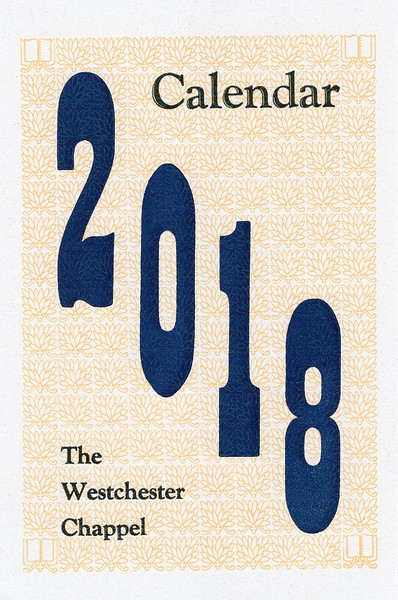 Cover, 2018, Grant House Press
