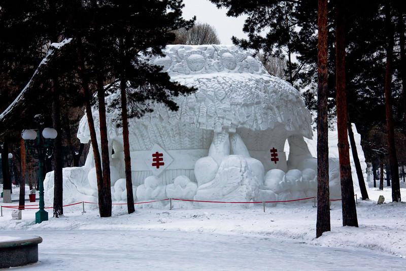 Harbin Jan 2010-5828 - Copy.jpg