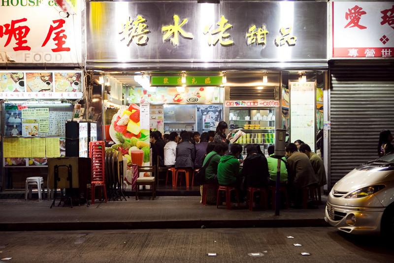 Taiwan04-1086.jpg
