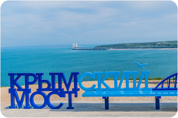 Kerch Bridge/ Crimea Bridge