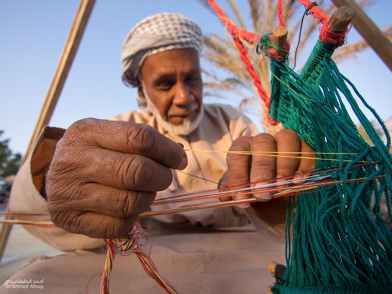 Traditional Handicrafts (94)- Oman.jpg