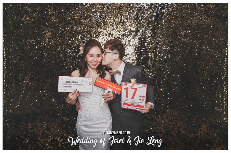Wedding of Jerel & Jie Leng | © www.SRSLYPhotobooth.sg