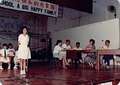 1988  Recitation