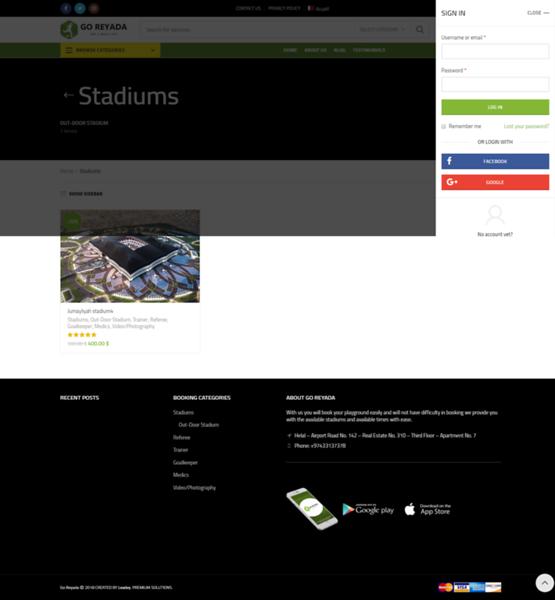 Stadiums – Go Reyada.png