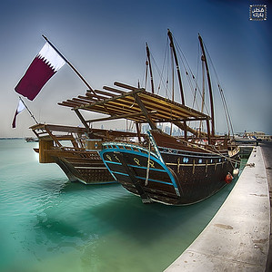 Qatar in my Eyes