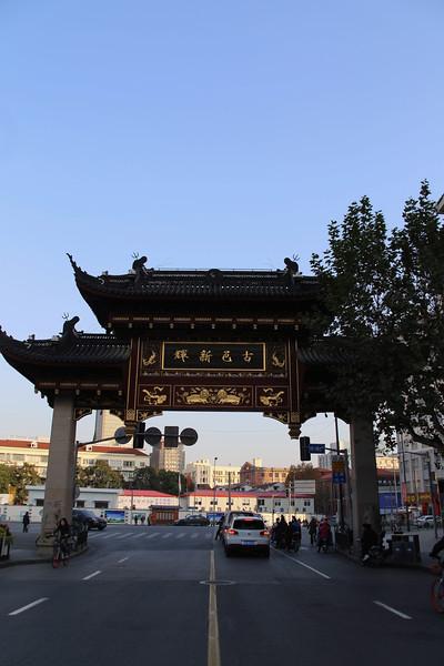 Shanghai - 10.jpg