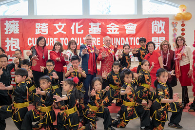 Celebration of Year of Pig in Danville