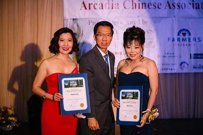 2014 ACA Fundraising Gala
