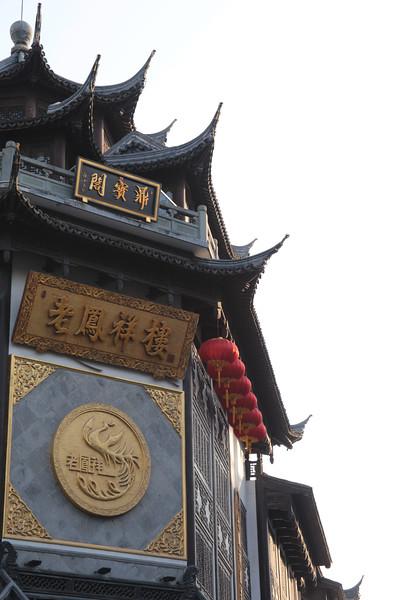 Shanghai - 18.jpg