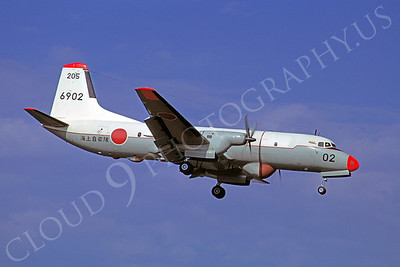 JASDF NAMC YS-IIT Airplane Pictures