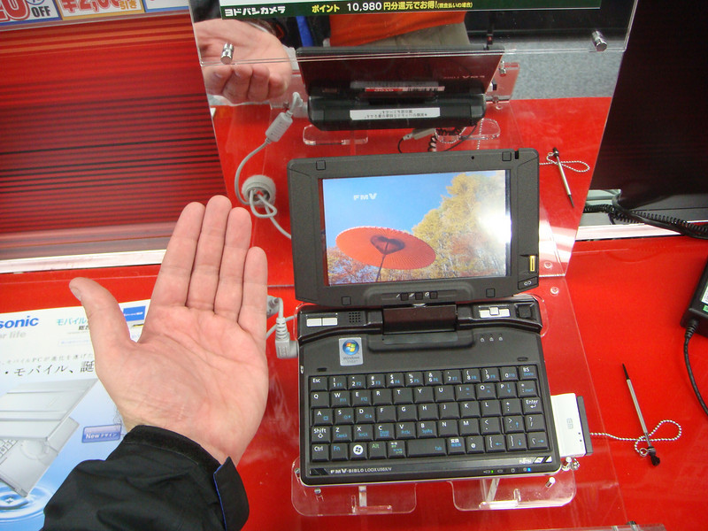 Perspective of the size of Palm Top Computer in Akihabara, Tokyo, Japan