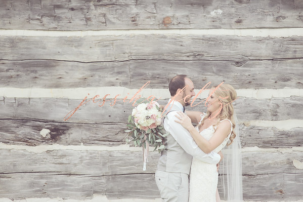 Shelby and Evan | Wedding