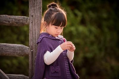 Tianchen