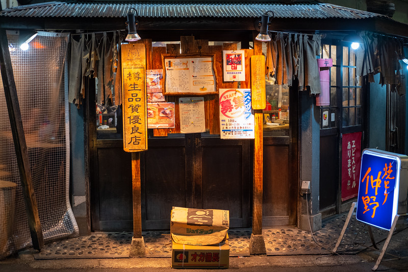 Tokyo -9878.jpg