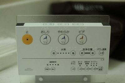 150809 fukuoka