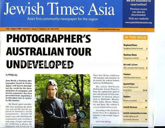 Jewish Times Asia, July-August 2009