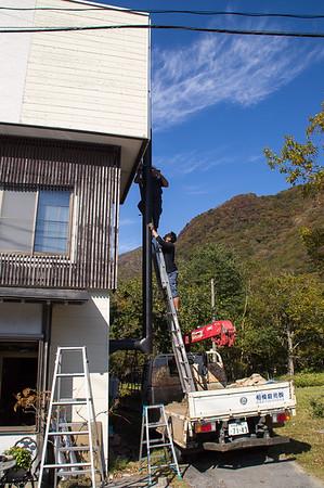 Akagi Stove Install